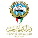 Kuwait MoFA Logo