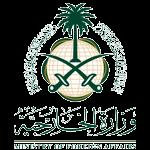 Saudi MoFA Logo