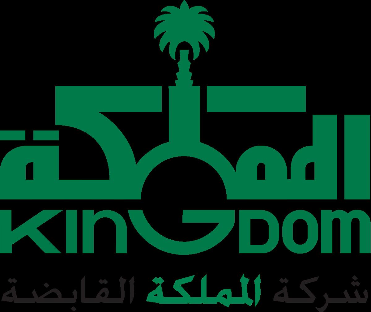 The Kingdom Holding Company Logo